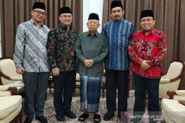 Wapres Ma'ruf Amin sambut baik kesediaan Bangka Belitung tuan rumah KUII