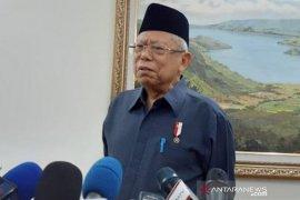 Wapres Ma'ruf akan hadiri KUII VII di Bangka Belitung