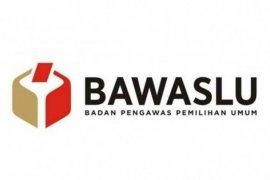 Bawaslu Surabaya proses adanya dugaan pungli perekrutan panwascam