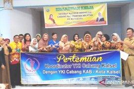 YKI Kalsel sosialisasikan bahaya kanker di Kotabaru