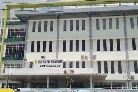 RSUD Sultan Suriansyah Banjarmasin tambah fasilitas rawat inap