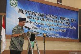 Pemkab Belitung Timur siapkan insentif 505 guru TPA