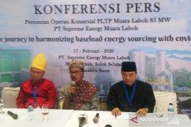 Supreme Energy tuntaskan PLTP Rantau Dedap akhir 2020