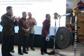 """Gubernur Bali ingin """"tancap gas"""" untuk PLTS Atap"""