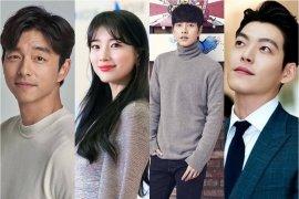 Gong Yoo hingga Kim Woo-bin sumbang dana untuk cegah corona