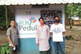Desa Tamansari, penerima CSR PLN Peduli yang kini mandiri