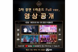 "ATEEZ, BTOB & SKZ unggul sementara di ""Kingdom"" babak ""No Limit"""