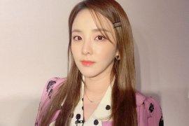 Sandara Park hengkang dari YG Entertainment