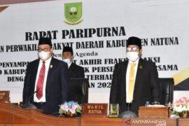 DPRD Natuna tanggapi keluhan pedagang kopi terkait  pembatasan kegiatan