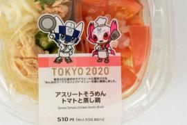 Menu atlet di Kampung Olimpiade yang dijual di toserba Jepang