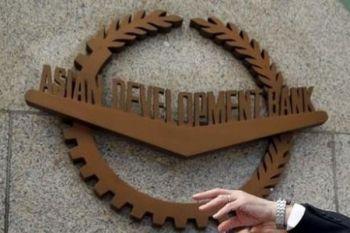 ADB beri bantuan teknis untuk transformasi teknologi