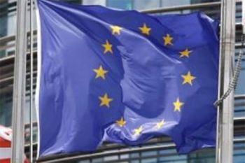 Uni Eropa bantu Rp1,6 miliar korban letusan Gunung Agung