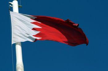 Indonesia berpartisipasi pada Hari Nasional Bahrain