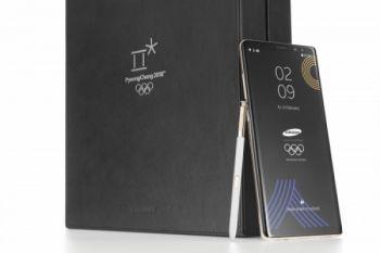 Samsung perkenalkan Galaxy Note8 edisi PyeongChang 2018