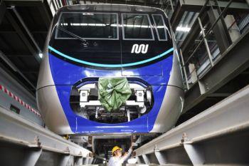Perawatan kereta MRT