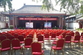 CIA instruksikan masjid-masjid di China kibarkan bendera nasional