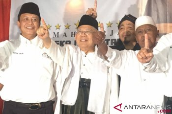 Rumah Kerja Jokowi-Ma'ruf Amin diresmikan