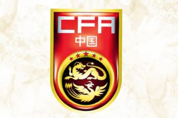 China batasi gaji pemain liga