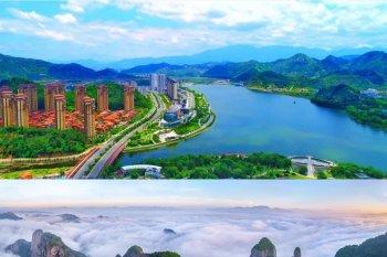 """Zhejiang Xianju menjadi daerah percontohan """"Beautiful China"""" dengan tema pembangunan ramah lingkungan"""
