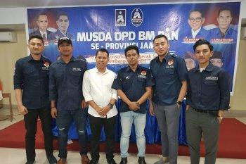 Musda DPW BM PAN, Digdo pimpin DPD BM PAN Batanghari