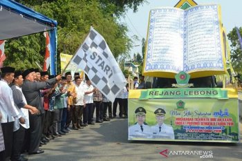 Bupati Mukomuko ajak masyarakat sukseskan MTQ Bengkulu