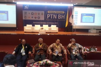 Ketua MDBG PTN BH: Jumlah profesor di Indonesia perlu ditingkatkan