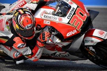 Nakagami absen di tiga balapan terakhir untuk jalani operasi
