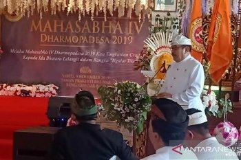Mahasabha ke IV Dharmopadesa Pusat digelar di Gianyar