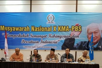 Alumni penerima beasiswa Supersemar selenggarakan munas di Bogor