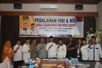 PKS Rejang Lebong siapkan dua nama Cawabup