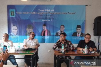 Tingginya silpa Kota Depok disoroti  anggota DPRD Jabar