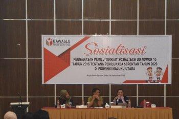 Bawaslu Ternate gelar Rakernis pembinaan administrasi keuangan bagi Panwascam