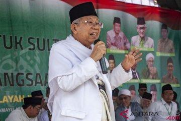 Ma'ruf Amin Hadiri Halaqoh Kebangsaan di Purwakarta