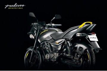 Bajaj hadirkan Pulsar Neon bermesin 125cc
