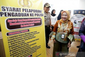 Mall Pelayanan Publik Aceh