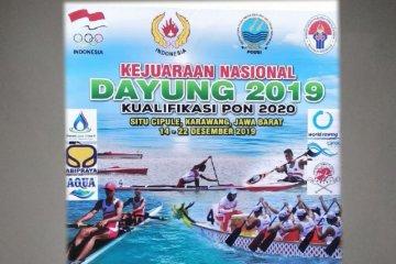 Jabar pimpin Kejurnas Dayung, kontribusi nomor rowing dan kano-slalom