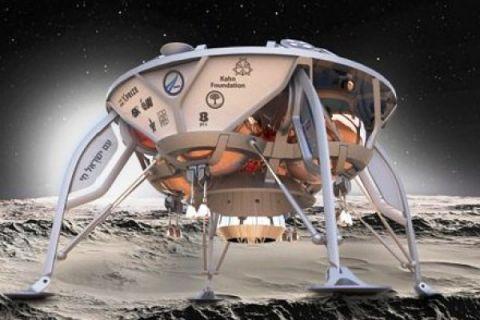 Israel akan luncurkan pesawat ke bulan pada Desember