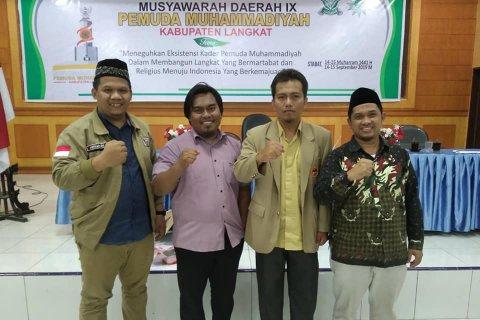 Musyawarah Pemuda Muhammadiyah pilih Irfan MA sebagai ketua