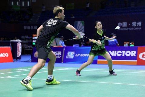 Tujuh wakil Indonesia siap berlaga hari kedua China Open 2019
