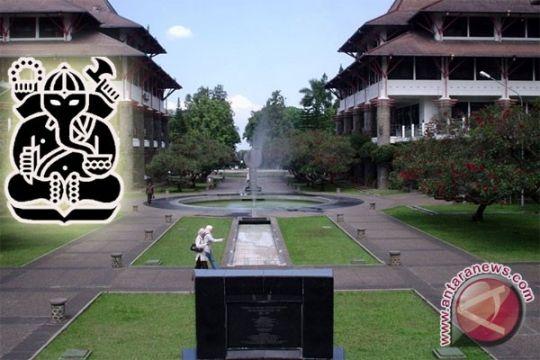 """ITB tuanrumahi """"Inovasi TIK untuk Indonesia Cerdas"""""""
