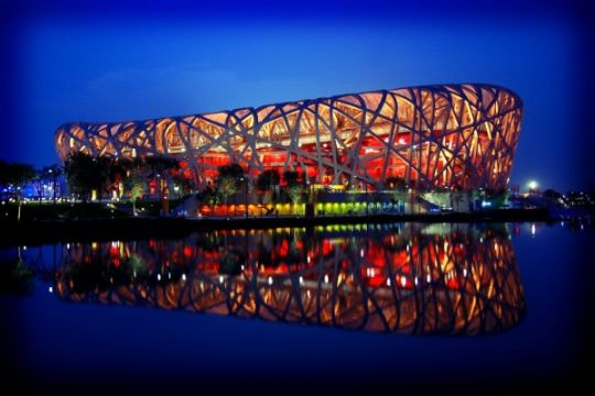 """Fun Walk"" WNI promosikan Asian Games di Stadion Olimpiade Beijing"