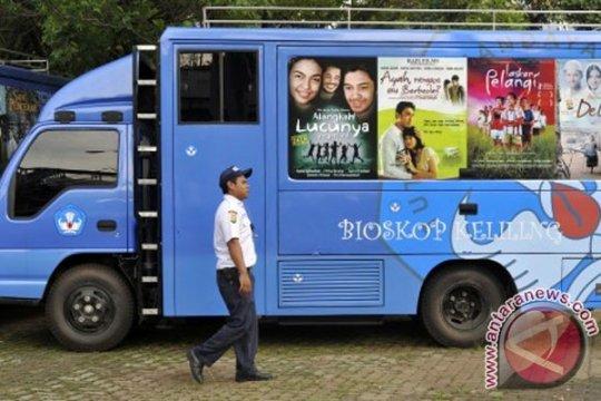 """Bioling"" sarana Universitas Muhammadiyah Malang mendidik masyarakat"