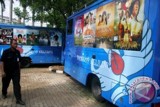 Balai Arkeologi Maluku uji coba bioskop keliling