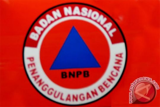 BNPB imbau masyarakat Gunung Slamet tetap tenang