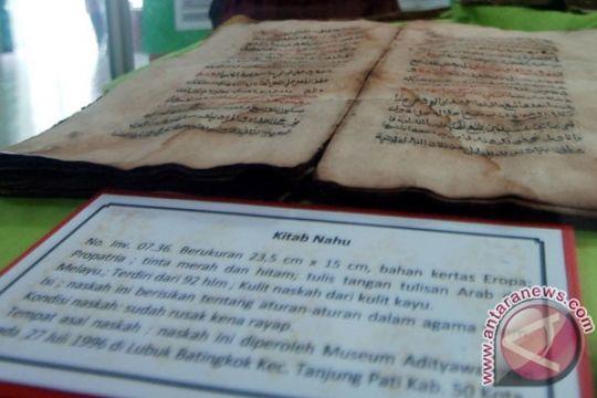 Kementerian Agama luncurkan basis data Quran Nusantara