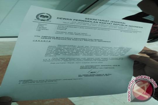 Setjen DPR kirim surat ketidakhadiran Fadli Zon ke MKD