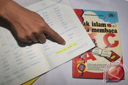 Disdik Bogor waspadai peredaran buku pelajaran bermuatan radikalisme