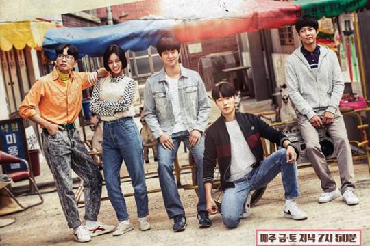 "Ryu Jun-yeol ""Reply 1988"" dapat Rookie Award"
