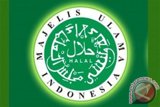 Pemkot Sukabumi temukan makanan impor tidak berlabel halal