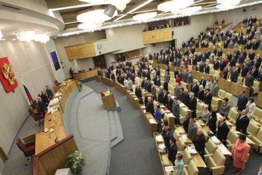 Parlemen Rusia dukung investigasi terhadap media AS
